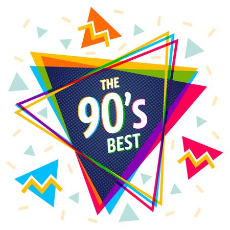 ベクトル 90 年代スタイルのビンテージ ピラミッド。ピラミッドとビンテージ ベクトルのポスター。