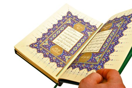Pages of book of Quran photo
