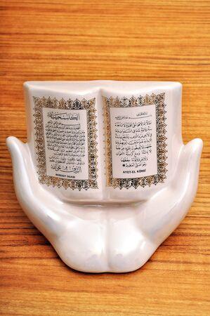 Simbolo islamico di Allah, calligrafia Archivio Fotografico - 11100072