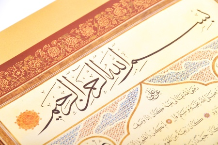 Islamic Calligraphy characters on paper with a hand made calligraphy pen Редакционное
