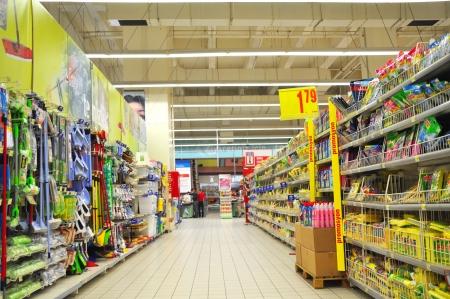 cassa supermercato: Istanbul Maltepe Carrefour ha aperto una nuova filiale. Pulizia sezione materiali Editoriali