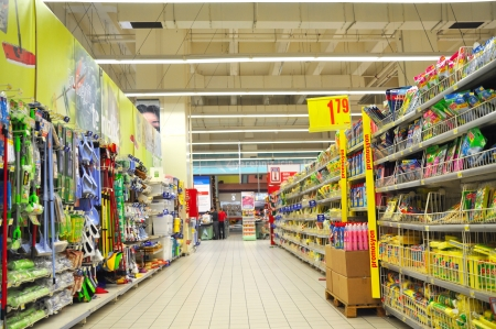 shoppingcarts: Istanbul Maltepe Carrefour has opened a new branch. Cleaning materials section Editorial