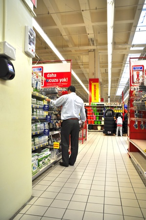 Istanbul Maltepe Carrefour has opened a new branch Stock Photo - 11390252