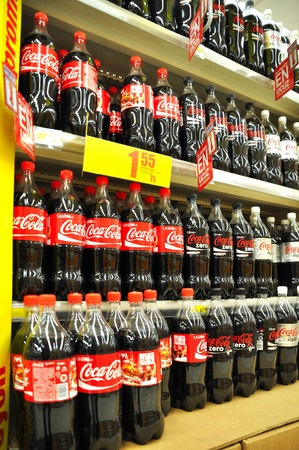 Istanbul Maltepe Carrefour has opened a new branch. Soft drinks section