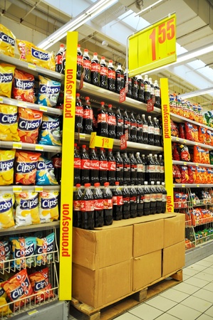 grocery trade:  Istanbul Maltepe Carrefour has opened a new branch. Soft drinks section
