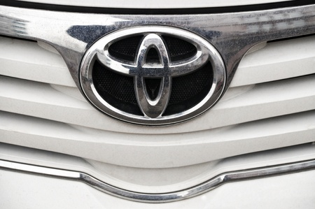 Close-up Toyota logo. Chrome metal
