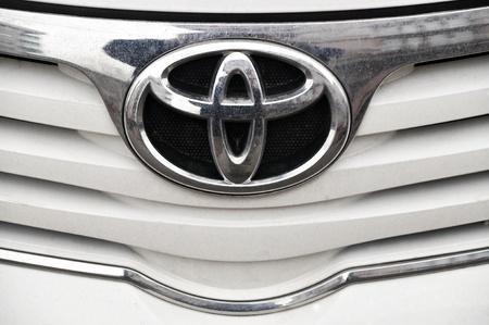Close-up Toyota logo. Chrome metal