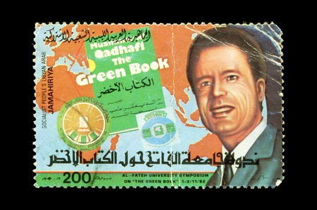 libyan: Moammar Gadhafi commemorative stamp issued in 1982 in memory of