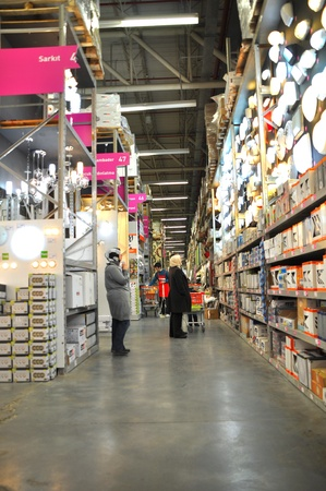 Koçtaş Istanbul Kartal. Home improvement store,  lamp section