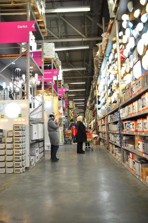 Ko�taş Istanbul Kartal. Home improvement store,  lamp section Редакционное