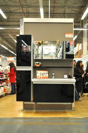 Ko�taş Istanbul Kartal. Home improvement store, bathroom section