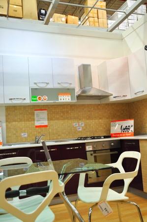 Koçtaş Istanbul Kartal, home improvement store, kitchen supplies section Stock Photo - 11729441