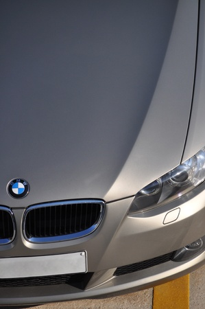 Close-up BMW logo. Chrome metal