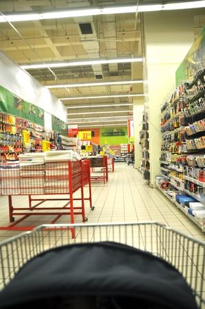 cassa supermercato: Istanbul Maltepe Carrefour ha aperto una nuova filiale. cancelleria sezione