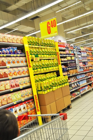 carrefour: Istanbul Maltepe Carrefour has opened a new branch.