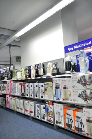 electronic commerce:  Electro World opened in 2009 istanbul Kartal, the service continues. Small home appliance section