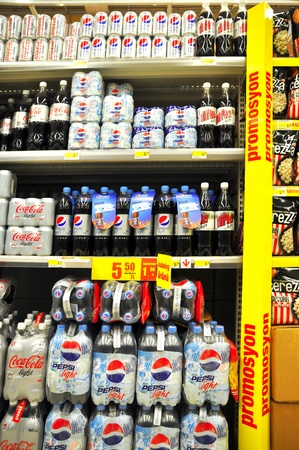 Istanbul Maltepe Carrefour has opened a new branch. Soft drinks section Stock Photo - 12385546