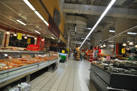 Istanbul Maltepe Carrefour has opened a new branch. Stock Photo - 17136519