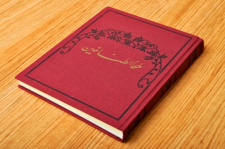 Red hardcover book isolated on wooden floor Stock Photo