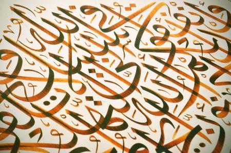 lettres arabes: Caract�res de calligraphie islamique sur le papier avec un stylo de calligraphie faite � la main Banque d'images