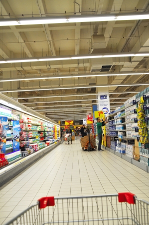 Istanbul Maltepe Carrefour has opened a new branch   Deli section