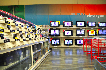 carrefour: Istanbul Maltepe Carrefour has opened a new branch  Technology section