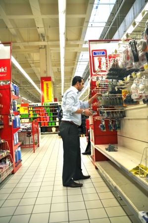 shoppingcarts: Istanbul Maltepe Carrefour has opened a new branch Editorial