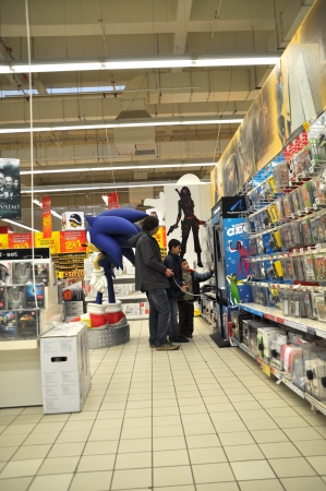 store keeper: Istanbul Maltepe Carrefour has opened a new branch  Technology section