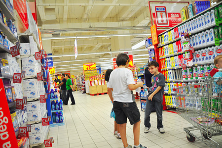 store keeper: Istanbul Maltepe Carrefour has opened a new branch Editorial
