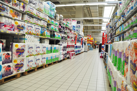 carrefour market: Istanbul Maltepe Carrefour has opened a new branch. Cleaning materials section Editorial