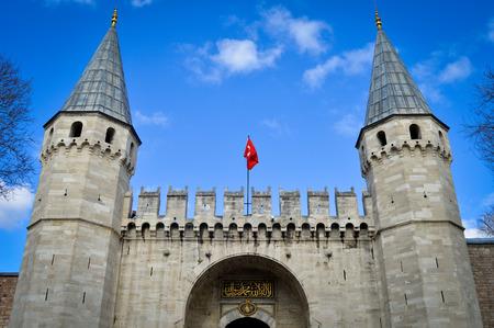 topkapi: Entrance of the Topkapi palace, Turkey Istanbul