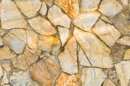 stone wall texture: The background for the beige stone wall texture