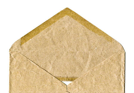 Brown and beige paper mail envelope on a white background. Can be used in company correspondence