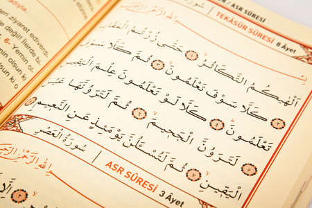 Pages and verses from the holy book of islam religion quran, kuran and chapters, surah tekasur from the Quran
