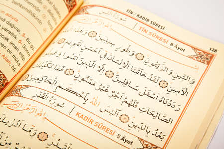 Pages and verses from the holy book of islam religion quran, kuran and chapters, surah tin from the Quran