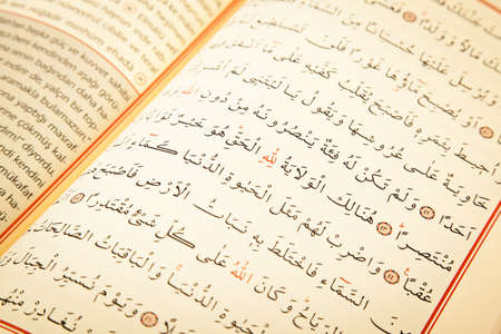 Pages and verses from the holy book of islam religion quran, quran and chapters Stock Photo