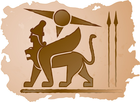 pyramid of the sun: lion man Illustration