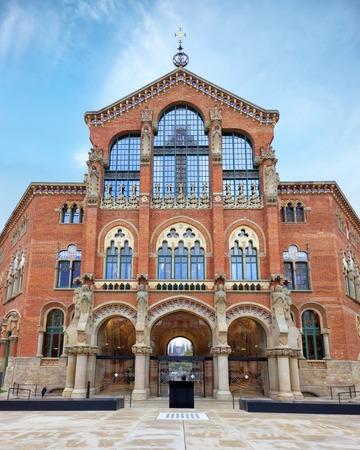 Hospital de la Santa Creu i Sant Pau complex, the worlds largest Art Nouveau Site in Barcelona, Spain