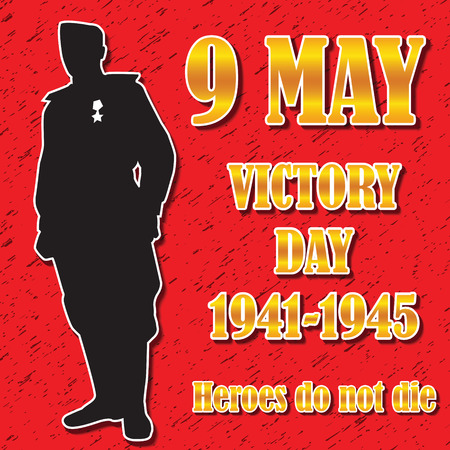 victory: Victory day. Illustration