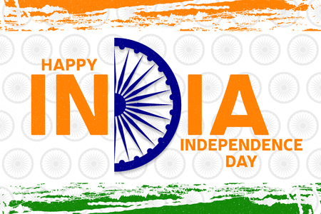Indian independence day greeting card, poster, flyer. Patriotic banner for website template. 15th August typographic design. Vector illustration.