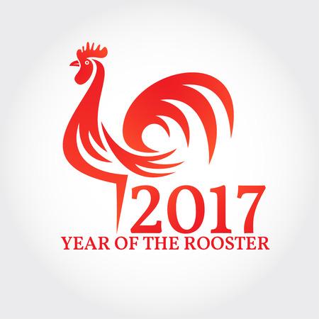 šťastný: Kohout na bílém pozadí. Symbol čínského Nového roku 2017. vektorových ilustrací. Pro flyer, plakát, poutač, tričko nebo přání s červeným kohoutem.