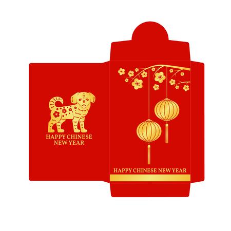 Capodanno cinese busta rossa icona piatta. Archivio Fotografico - 82889094