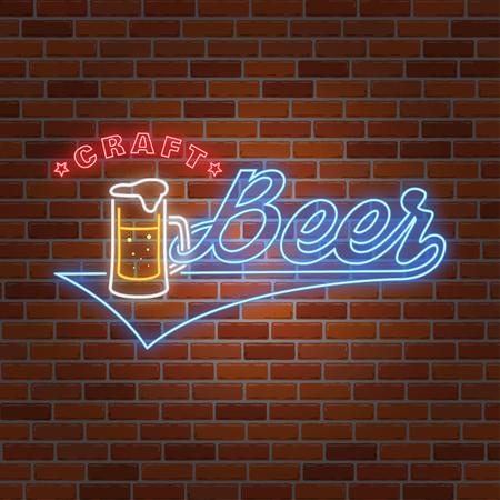 バー、パブ、レストラン ビジネスのネオン デザイン。  イラスト・ベクター素材
