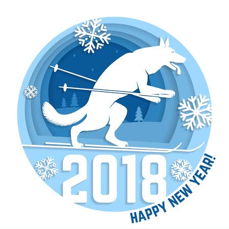 2018 Happy New Year greeting card Иллюстрация
