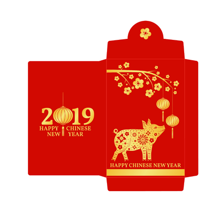 Chinese New Year red envelope flat icon. Illustration