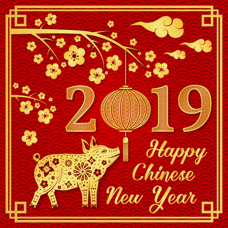 Happy Chinese New Year 2019 typography with Gold Pig and Chinese lanterns. Vector illustration. For greeting card, flyer, poster, banner or website template.