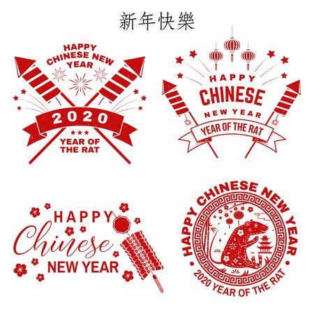 Diseño de feliz año nuevo chino. Postal clásica de felicitación de año nuevo chino. Año chino de la muestra de la tarjeta de felicitación de la rata. Banner para plantilla de sitio web. Ilustración de vector.