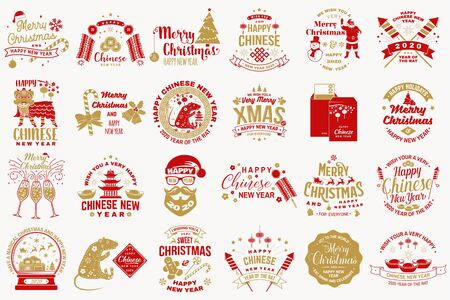 Set of Merry Christmas and happy Chinese New Year design in retro style. Vector. Vintage typography design for chinese new year and xmas emblem. Illustration