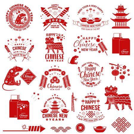 Insignia de feliz año nuevo chino con elemento de diseño. Postal clásica de felicitación de año nuevo chino. Año chino de la muestra de la tarjeta de felicitación de la rata. Banner para plantilla de sitio web. Vector. Ilustración de vector