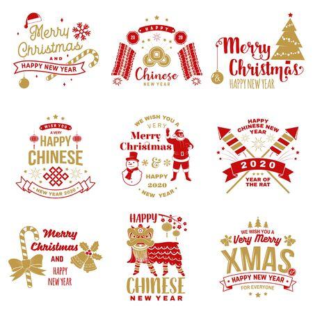 Set di buon Natale e felice anno nuovo cinese design in stile retrò. Vettore. Design tipografico vintage per il capodanno cinese e l'emblema di Natale.